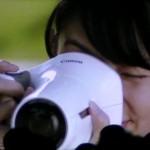 Die Wunder-Kamera: Canon's Konzept Kamera der Zukunft (Bild: Gizmag)