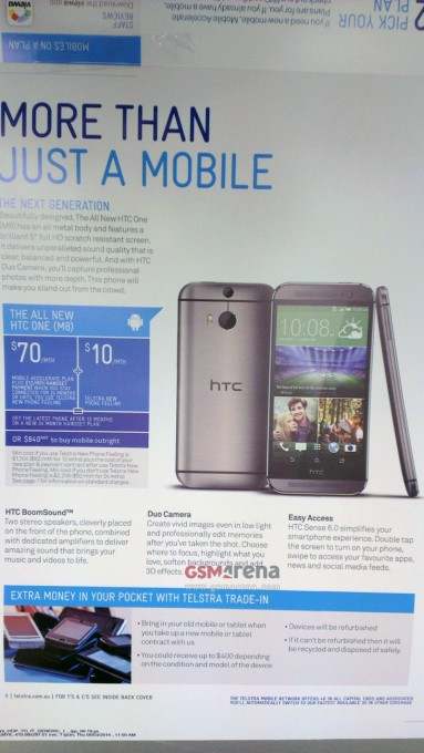 HTC One M8 to feature Dual Camera for Software Refocus (picture: GSMArena)
