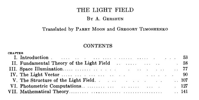 The Light Field - a scientific monograph by Andrey Aleksandrovich Gershun