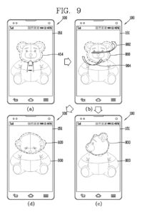 Light Field Patent: LG Smartphone with 4x4 Camera Array
