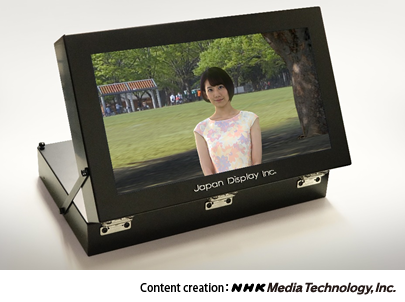 The Light Field Display Moving Image System, a 17 inch light field display developed in Japan (photo: Japan Display Inc.)