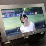 The Light Field Display Moving Image System, a 17 inch light field display developed in Japan (photo: Display Daily)