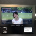 The Light Field Display Moving Image System, a 17 inch light field display developed in Japan (photo: Nikkei XTech)